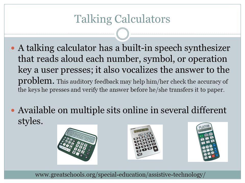 Assistive Technology: Math. Electronic Math Worksheets Electronic ...