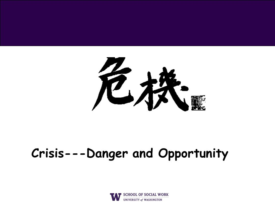 Crisis---Danger and Opportunity