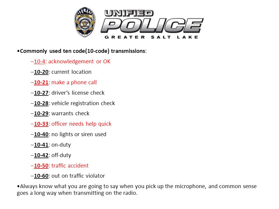 police codes 10 4 - 960×720