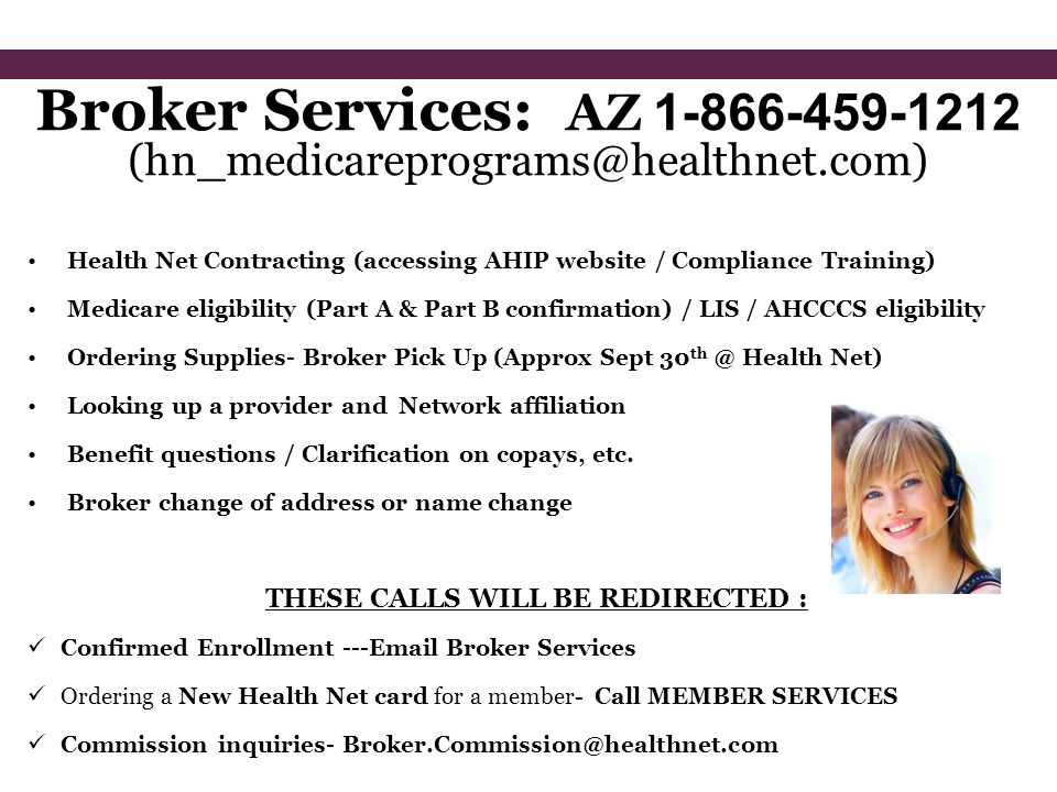 Janis E Carter Health Net Health Net Medicare Advantage Sales