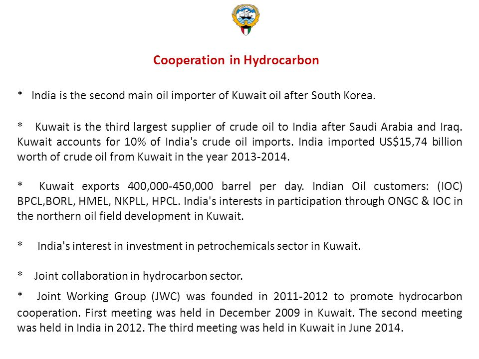 KUWAIT-INDIA BILATERAL RELATIONS AN INTERACTION WITH SOCIETY