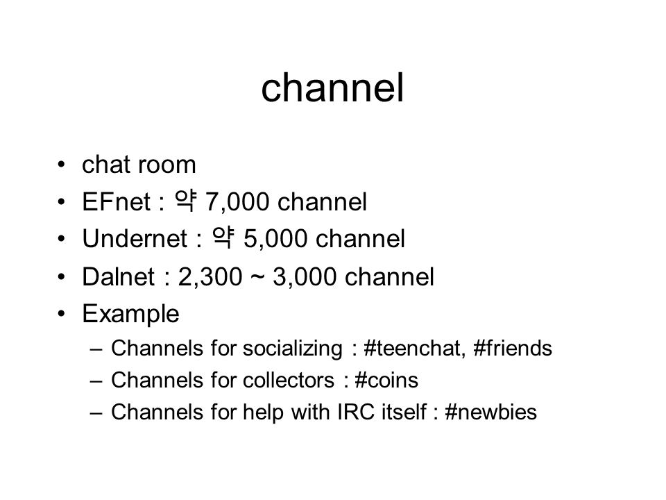 black teen chat rooms