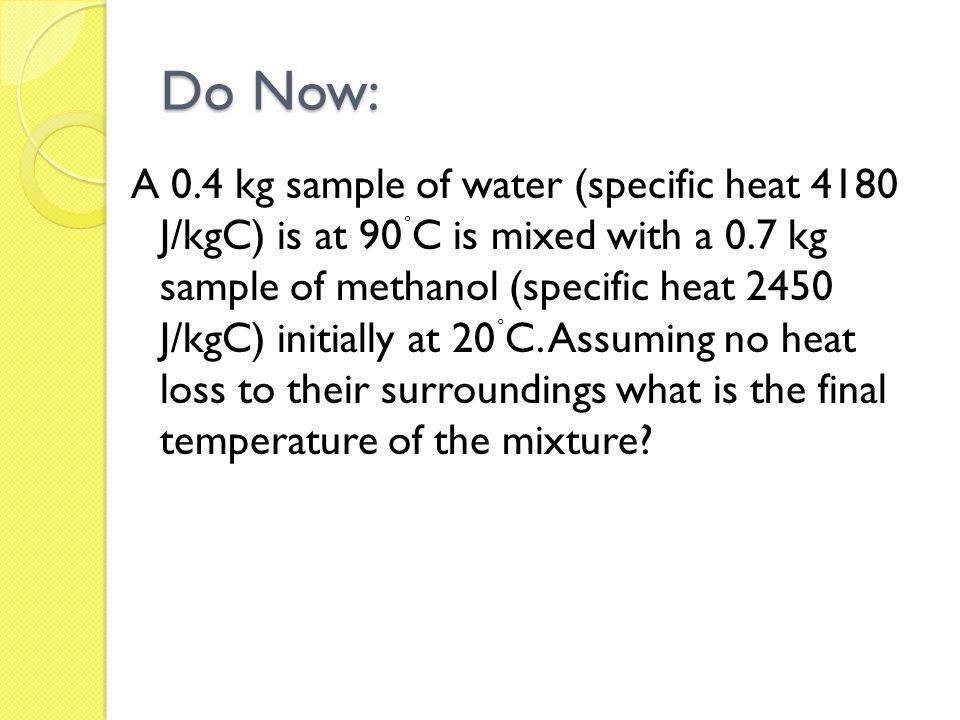Do Now (2/16/12) (7-8 min): Convert the following