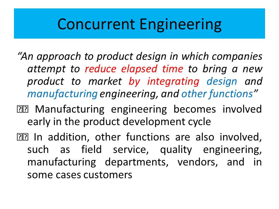 Concurrent Engineering Advance Manufacturing Planning Ppt Download