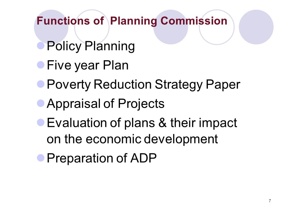 functional policies and plans Strategy, plans, and functional integration (j5) back to top skip to main content healthmil: the  mhs evaluation (programs, policies and practices.