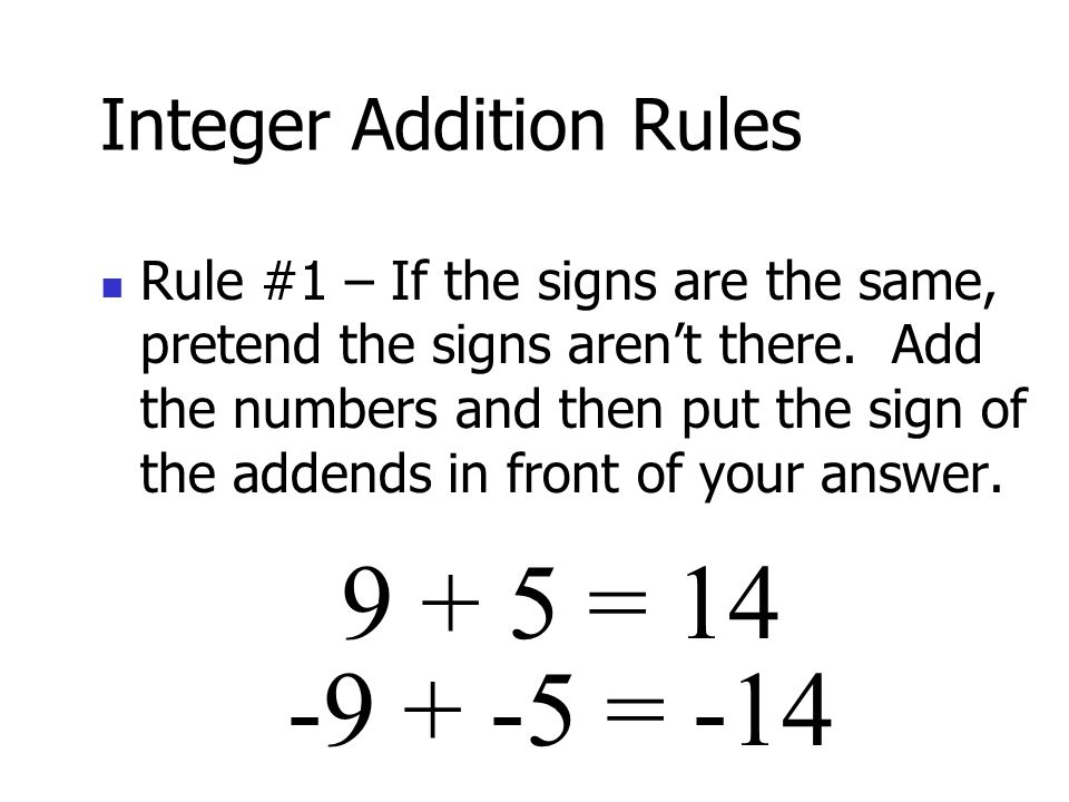 Integer Addition Rules Rule #1 – If the signs are the same, pretend the signs aren't there.
