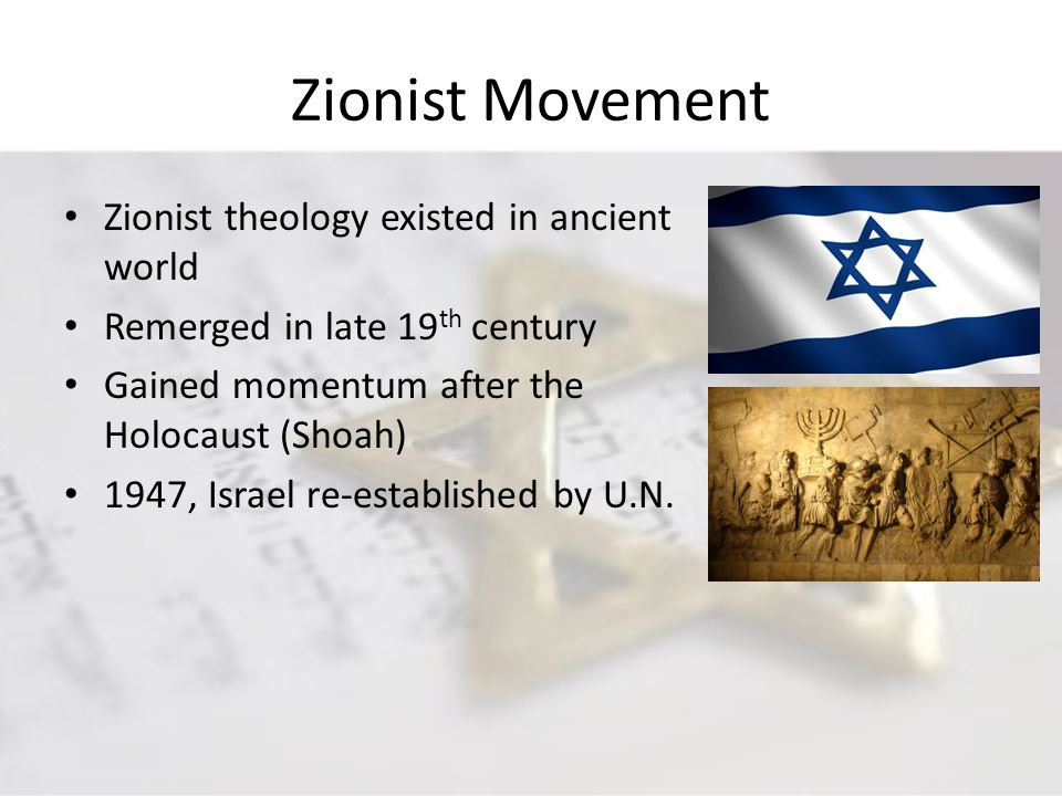 The Jewish Temple Why Was The Temple Important Zion Theology Symbol