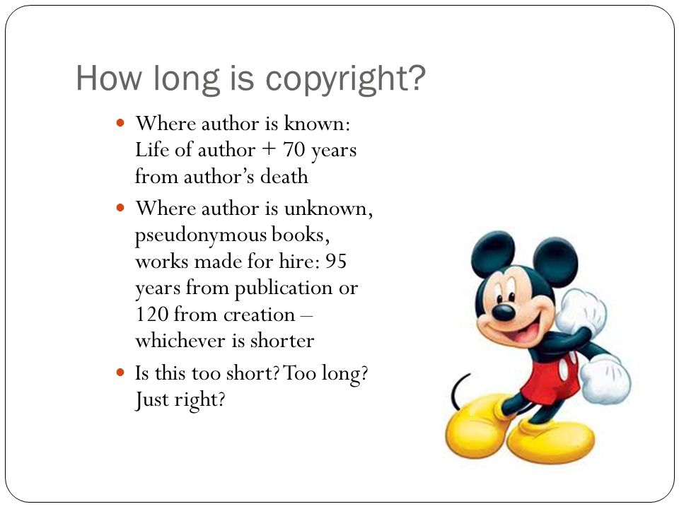How long is copyright.
