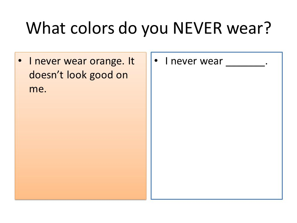 What colors do you NEVER wear. I never wear orange.