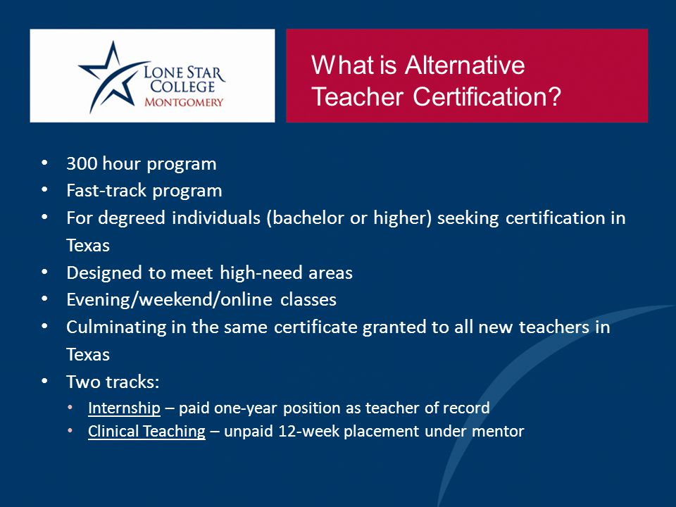 Alternative Teacher Certification Program Information Slideshow Amy