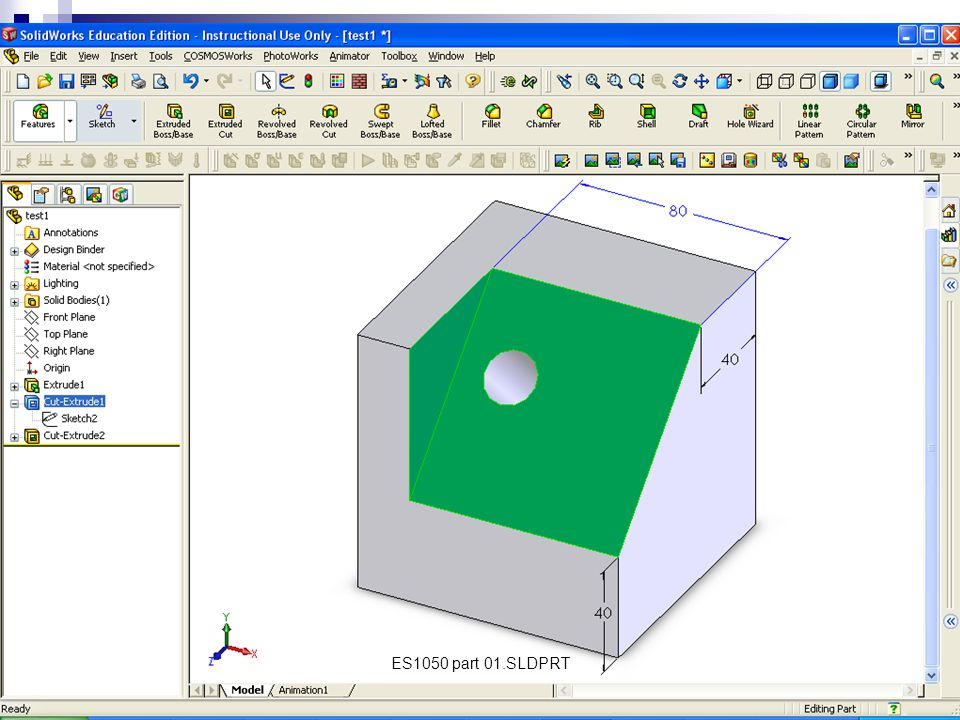 ES050 – Introductory Engineering Design and Innovation
