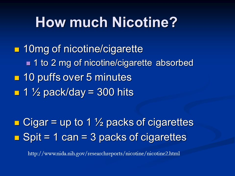 How much Nicotine.