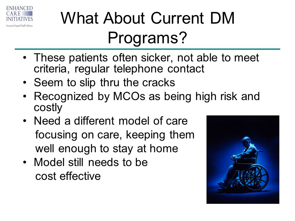 What About Current DM Programs.