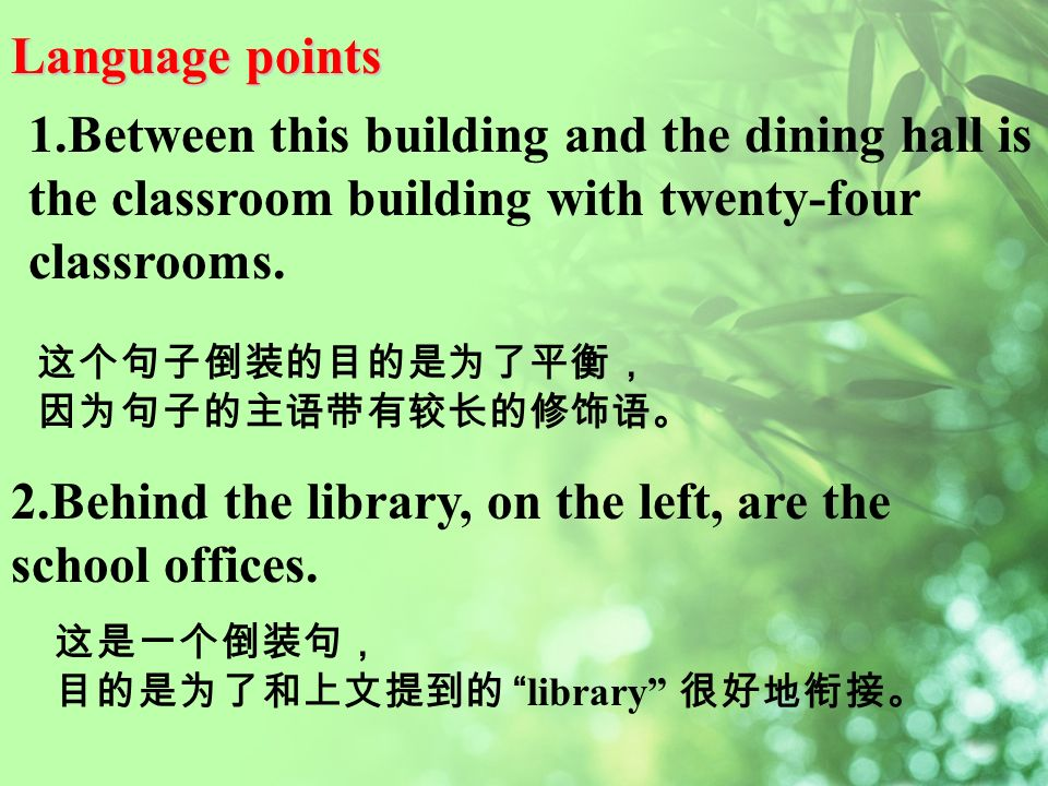 Language points 1.Between this building and the dining hall is the classroom building with twenty-four classrooms.