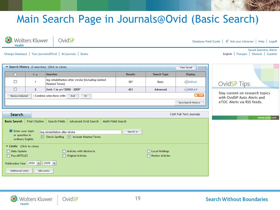 19 Main Search Page in Journals@Ovid (Basic Search)