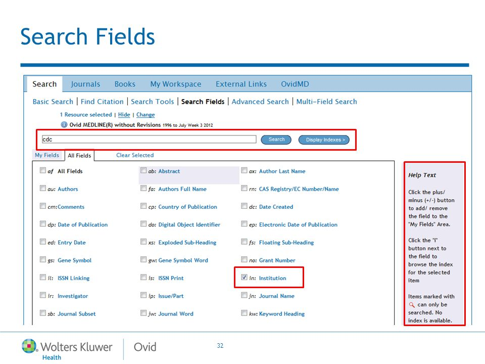 32 Search Fields