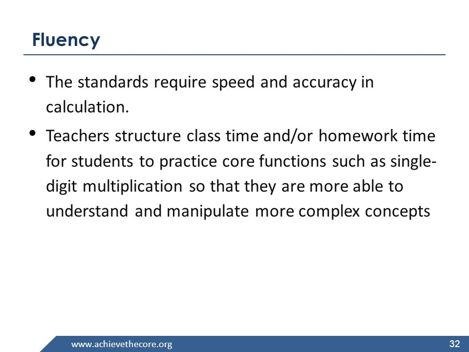 www.achievethecore.org Fluency The standards require speed and accuracy in calculation.
