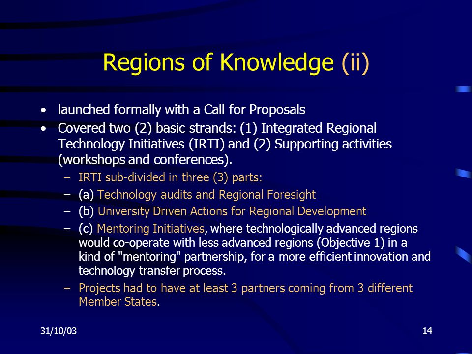 31/10/0314 launched formally with a Call for Proposals Covered two (2) basic strands: (1) Integrated Regional Technology Initiatives (IRTI) and (2) Supporting activities (workshops and conferences).