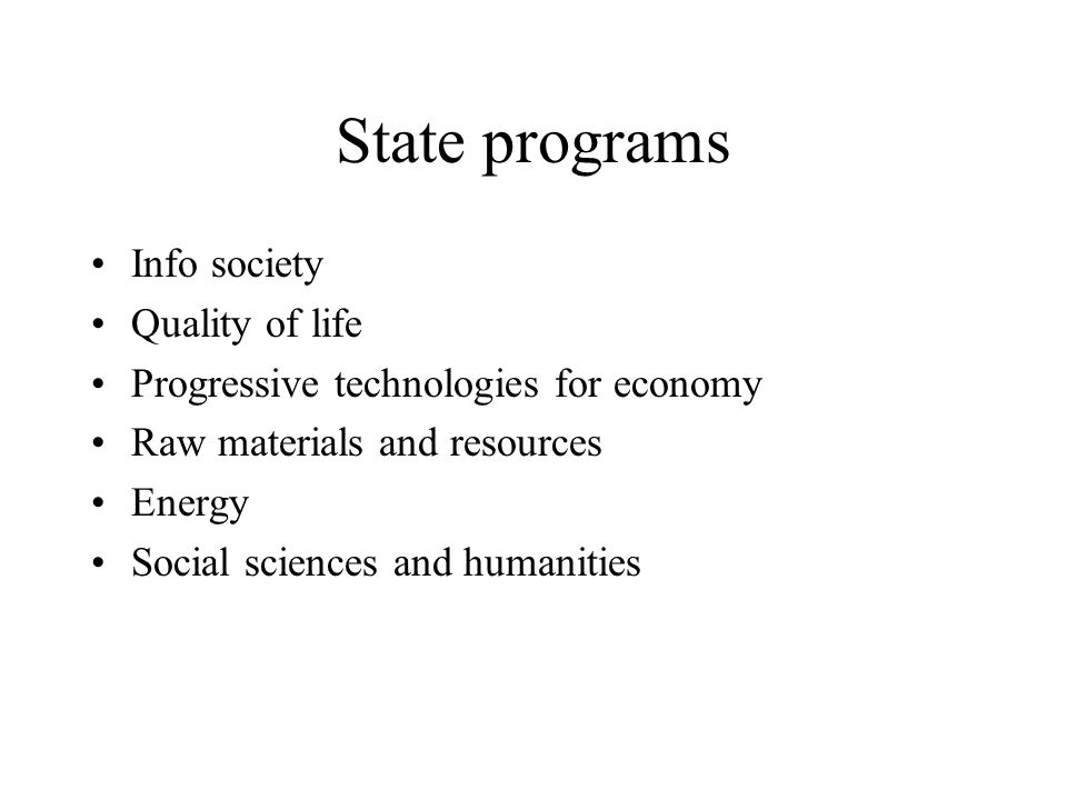 State programs Info society Quality of life Progressive technologies for economy Raw materials and resources Energy Social sciences and humanities