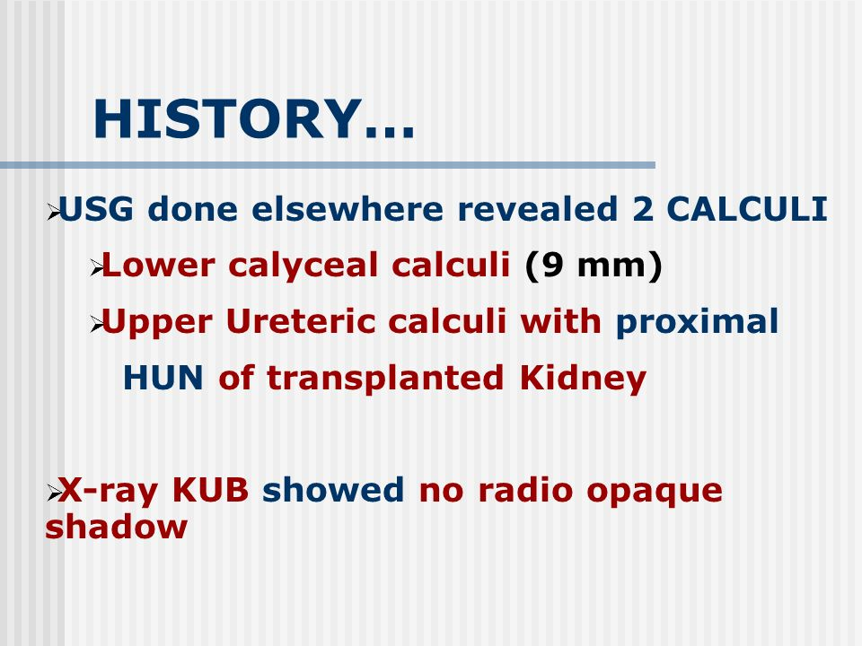 HISTORY ANURIA for 2 days presenting 2 years post transplant S.CREAT : 7.4 BUN : 56 S.URIC ACID: 10.3 S.CALCIUM: 9.8
