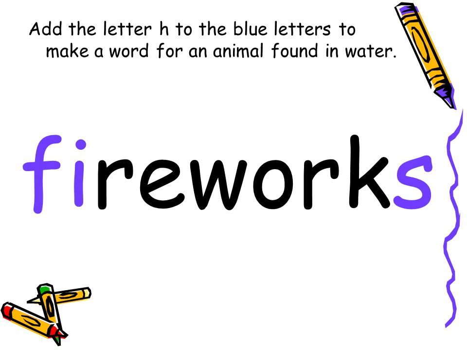 Word Ladder Campfire Fourth Grade Phonics Unit 3 Week Ppt Download
