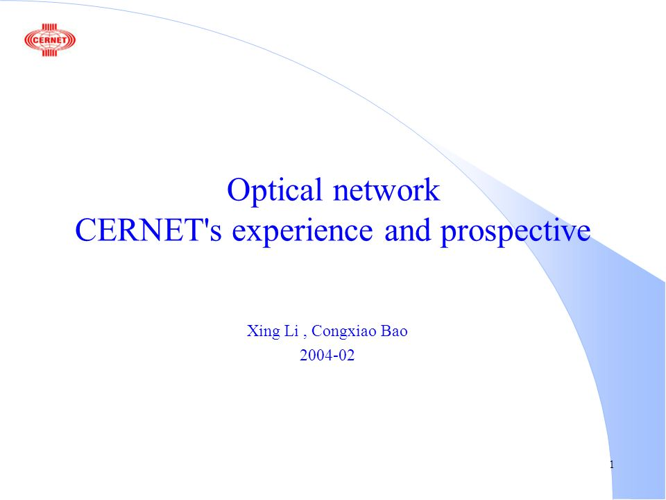 1 Optical network CERNET s experience and prospective Xing Li, Congxiao Bao 2004-02