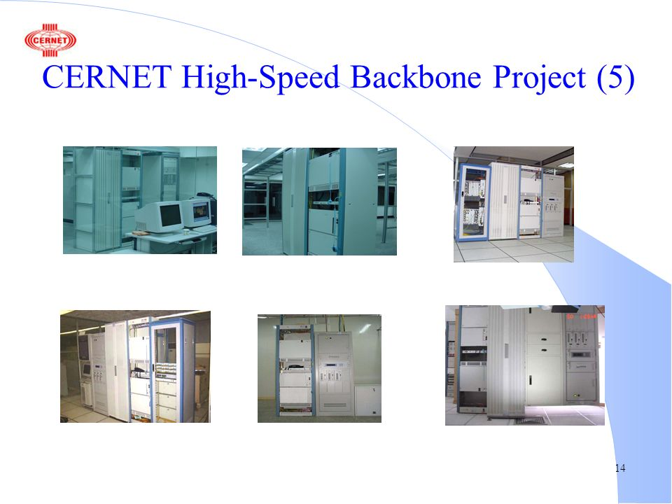 14 CERNET High-Speed Backbone Project (5)