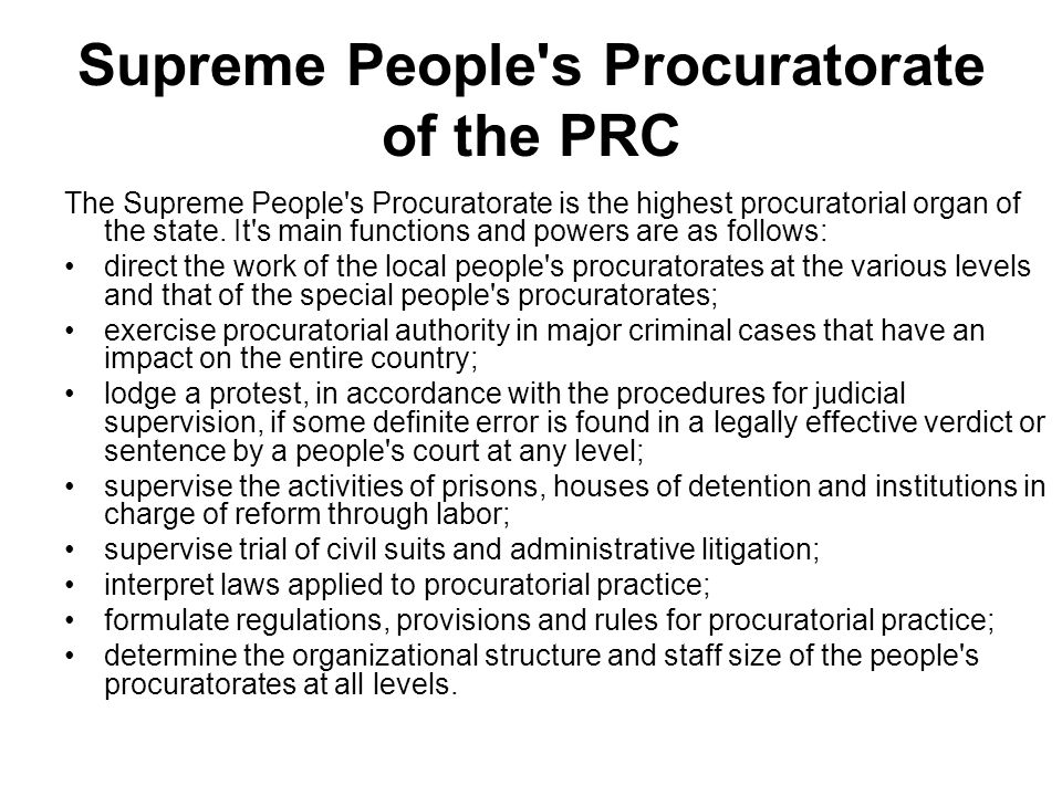 Supreme People s Procuratorate of the PRC The Supreme People s Procuratorate is the highest procuratorial organ of the state.
