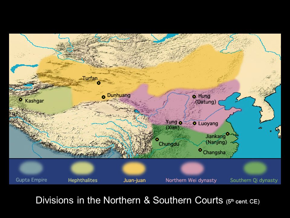 Divisions in the Northern & Southern Courts (5 th cent. CE)