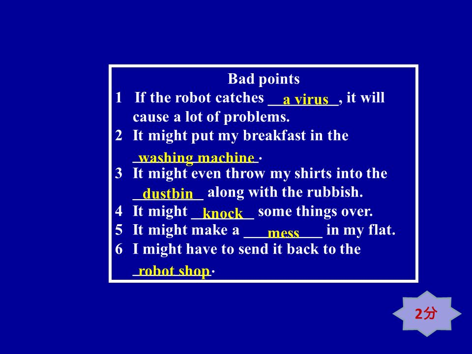 Bad points 1 If the robot catches _________, it will cause a lot of problems.