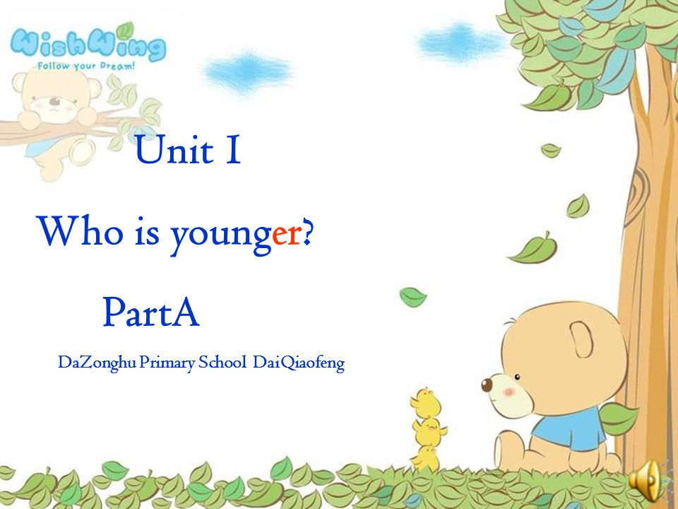 Unit 1 Who is younger PartA DaZonghu Primary School DaiQiaofeng