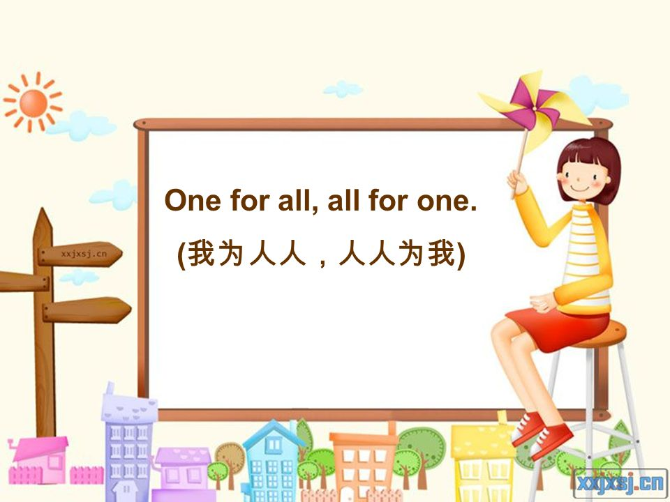 One for all, all for one. ( )