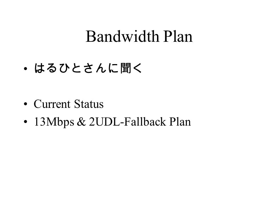 Bandwidth Plan Current Status 13Mbps & 2UDL-Fallback Plan