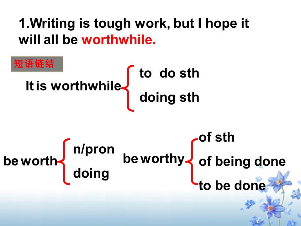 1.Writing is tough work, but I hope it will all be worthwhile.
