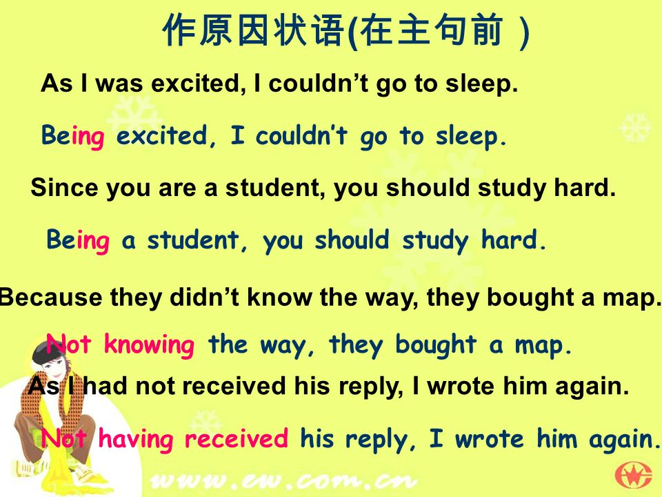 ( As I was excited, I couldnt go to sleep. Since you are a student, you should study hard.