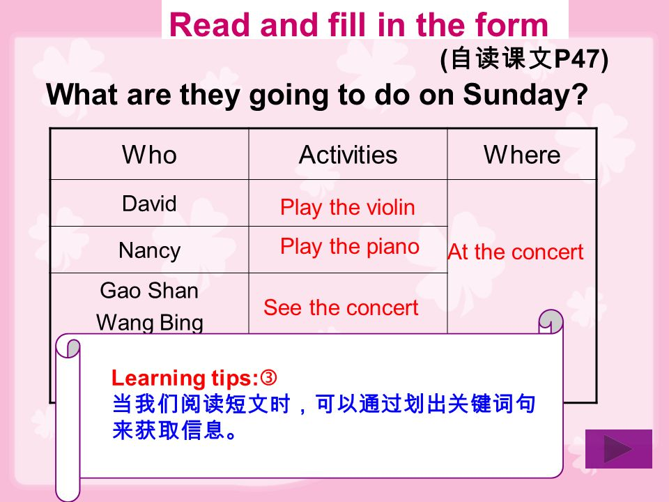 Listen and choose What is Gao Shan going to do on Saturday.