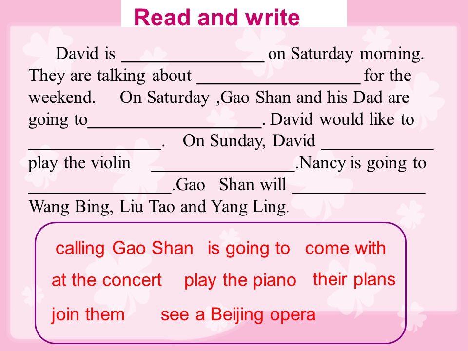 Read and judge 1.David is going to see the Beijing opera with us.