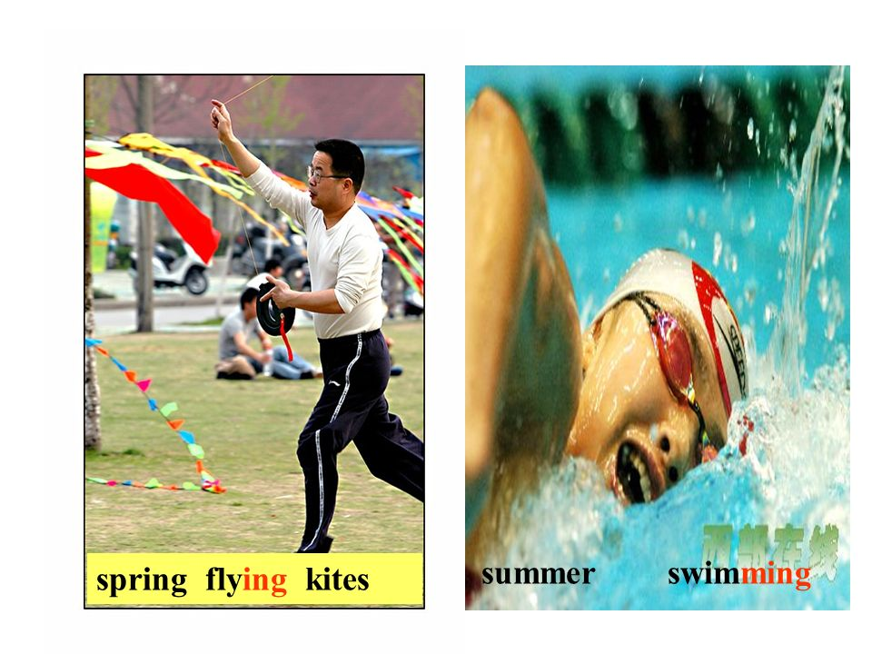 spring flying kites summer swimming