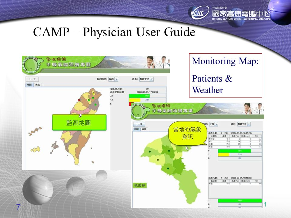 7 PRAGMA 11 CAMP – Physician User Guide Monitoring Map: Patients & Weather
