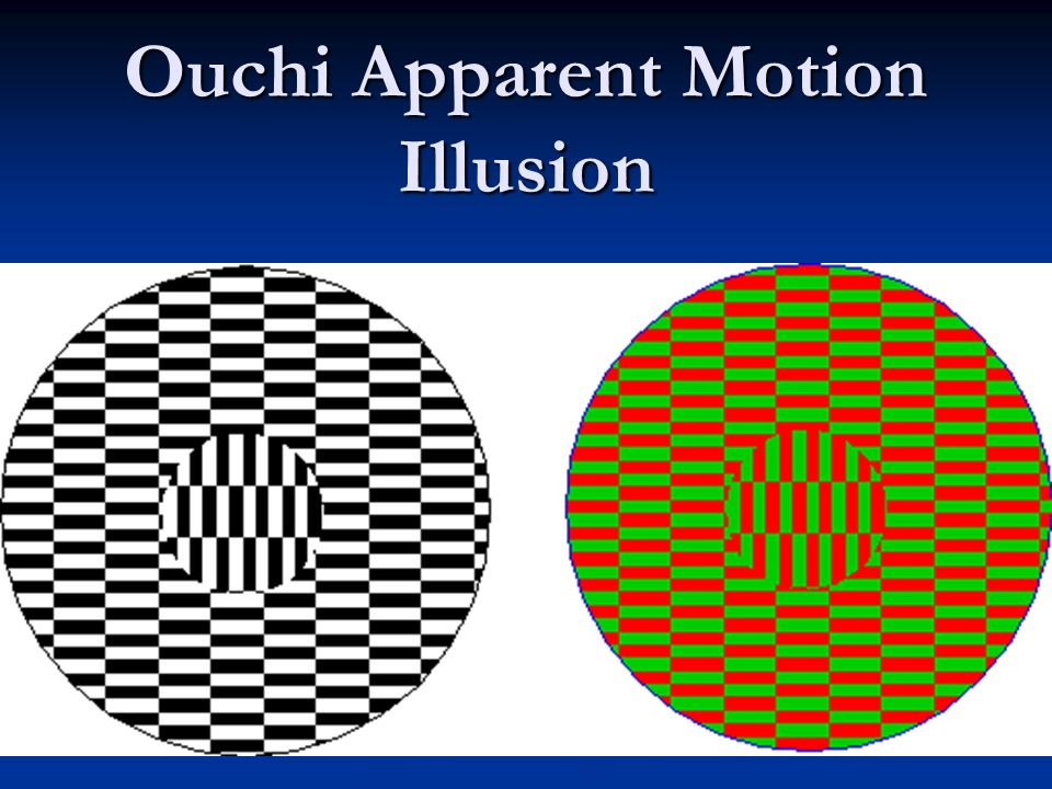Ouchi Apparent Motion Illusion