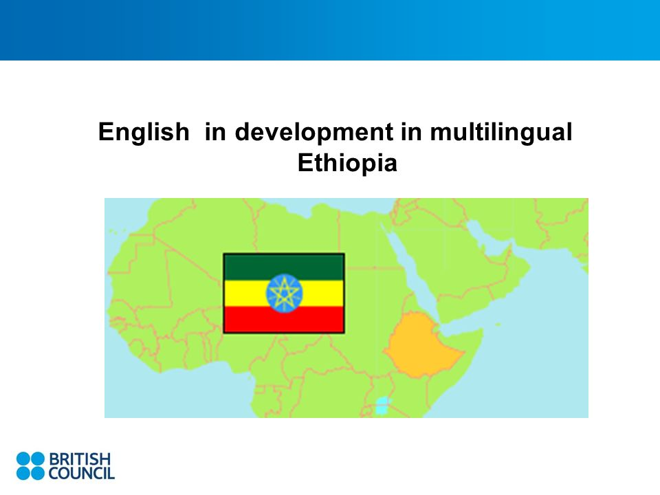 English in development in multilingual Ethiopia