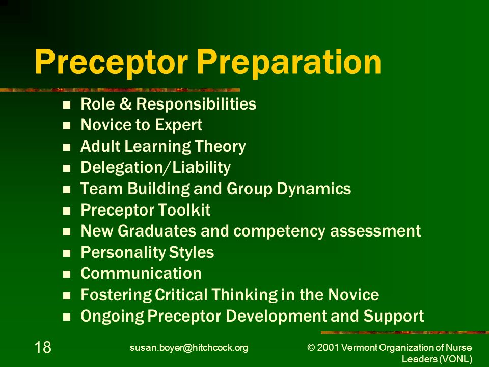 what is perception essay introduction paragraph
