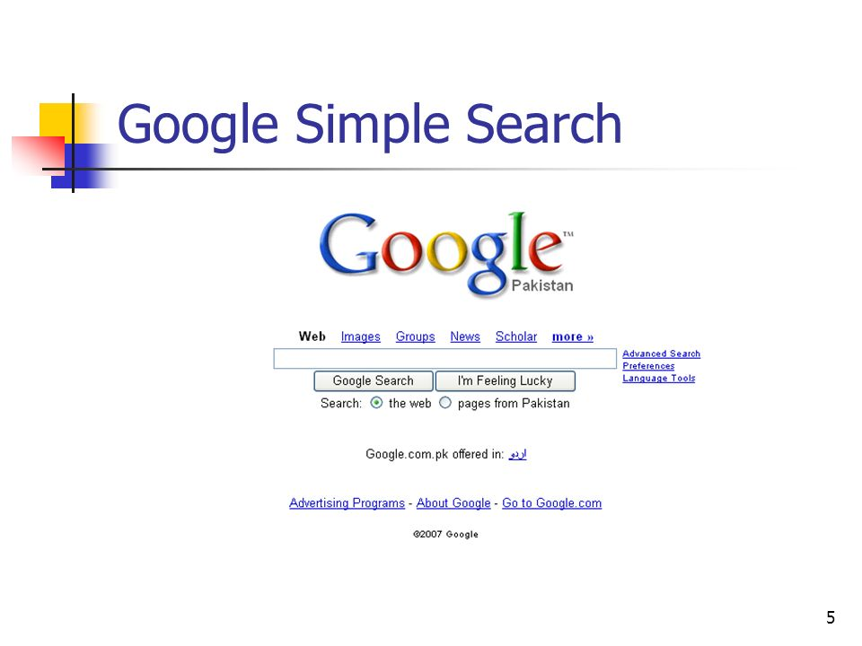 5 Google Simple Search