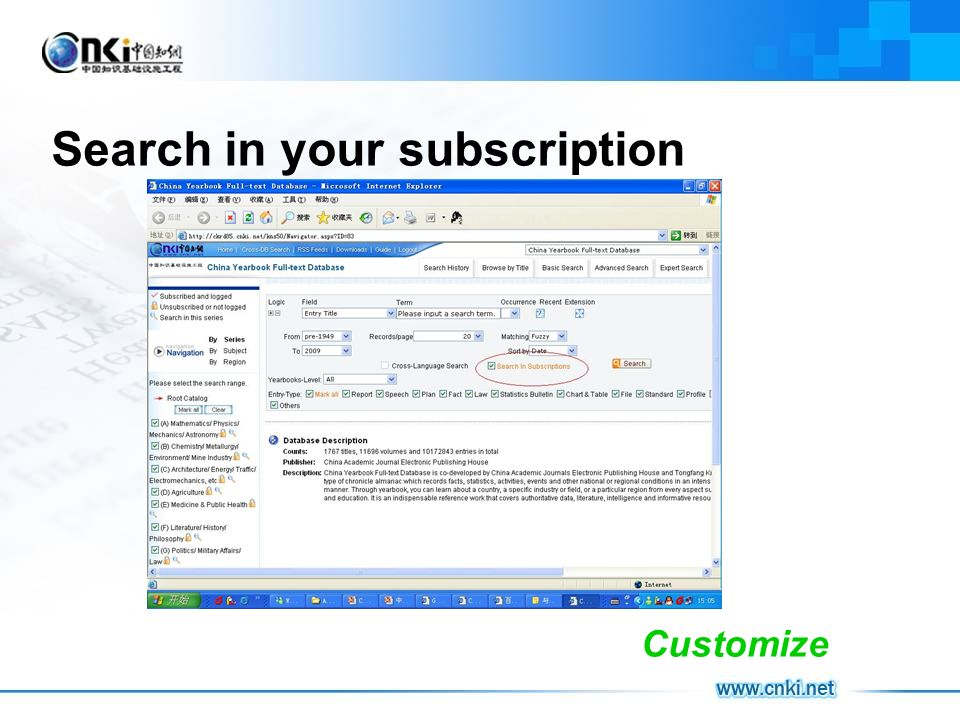 Search in your subscription Customize