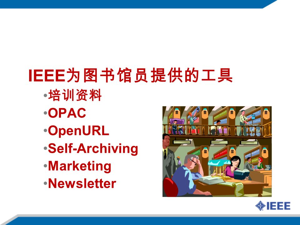 IEEE OPAC OpenURL Self-Archiving Marketing Newsletter