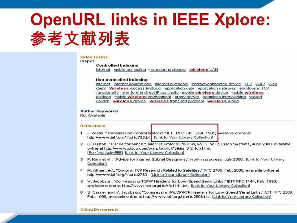 OpenURL links in IEEE Xplore: