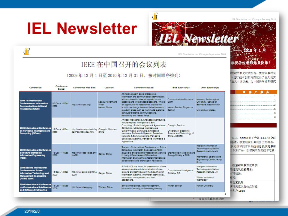 IEL Newsletter 2014/2/8 58