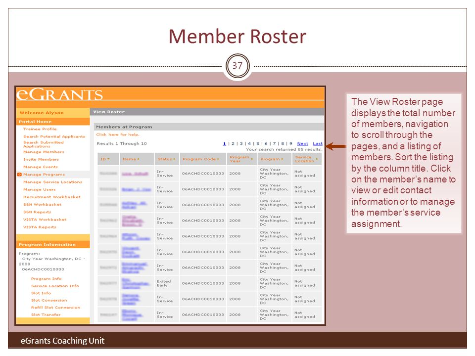 37 The View Roster page displays the total number of members, navigation to scroll through the pages, and a listing of members.