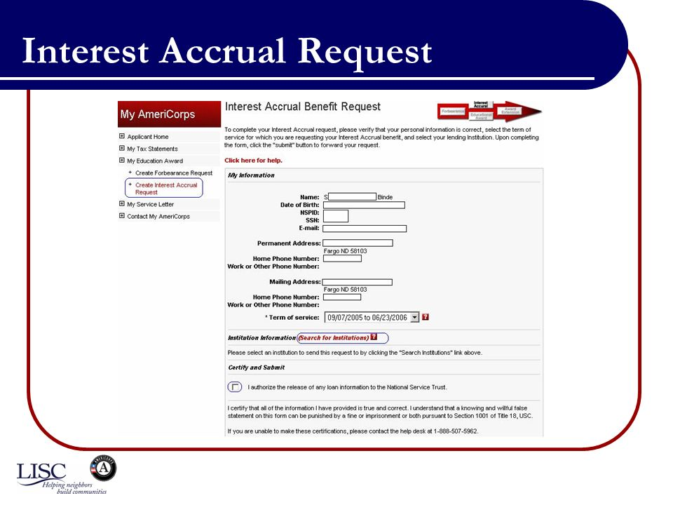 Interest Accrual Request