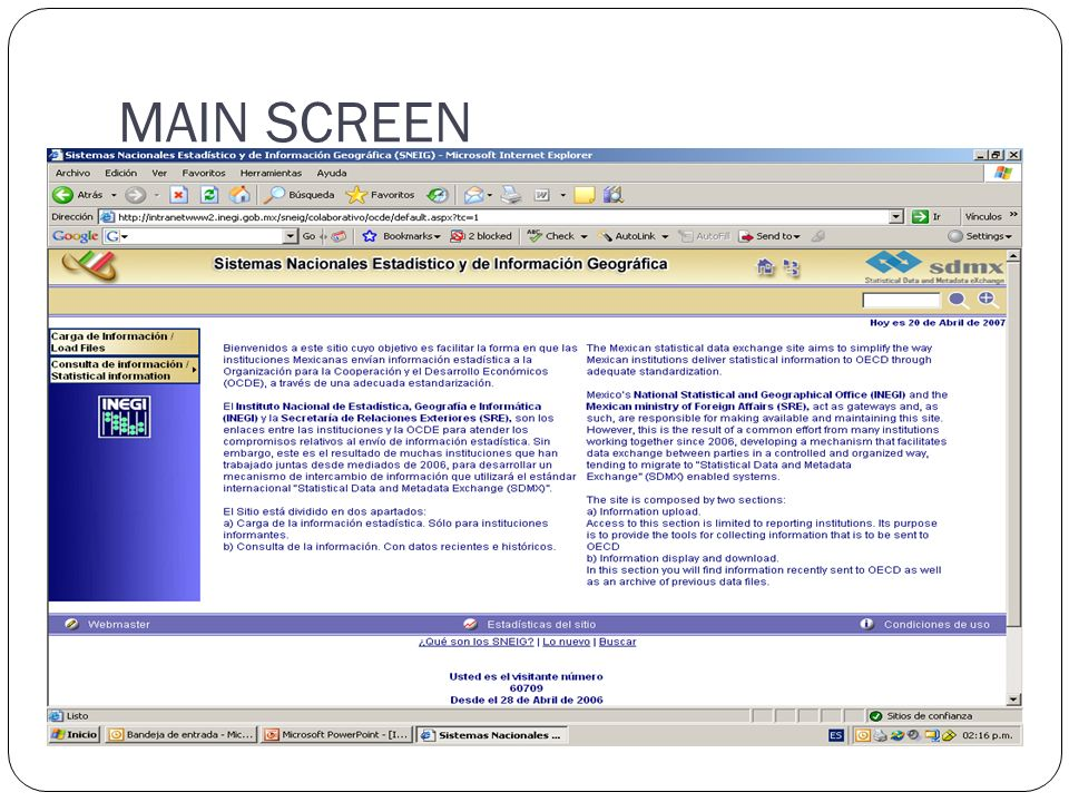 MAIN SCREEN